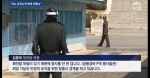 [JTBC 뉴스룸]북한군 귀순 당시 우리 군 미 대응사격 적절성 논란
