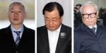 (속보) '국정원 특수활동비 상납' 남재준·이병기 구속
