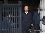 '청와대 상납' 전 국정원장 3인 운명 엇갈려... 이병호 기각, 남재준-이병기 구속