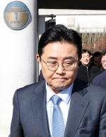 검찰, '롯데뇌물 의혹' 전병헌 20일 피의자로 전격 소환조사