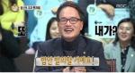 박주민 의원 무한도전 '국회의원 면담법안' 발의 약속 지켰다.