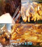'2TV 생생정보' 강원도 막장 춘천 닭갈비·호박 고추장 숯불구이 맛집은 어디?