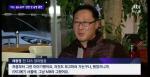 """채동영 전 다스 경리팀장 """"다스 이명박 실소유주라 생각 안하는 직원 없다"""""""