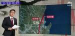 """jtbc 뉴스룸 """"포항 경주 사이 원전 밀집 지역에 지질 응력 쌓여"""""""