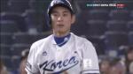 [한국 대만] 천관위 끌어내린 이정후 '1타점 3루타'