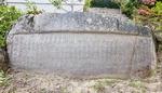 금석문 통해 본 범어사 역사이야기