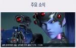 """[오버워치] """"'블리자드 월드'로 떠납니다""""… 신규 전장·50%할인 소식"""