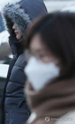 〈오늘날씨〉체감온도 낮아 추위...기온 '뚝'