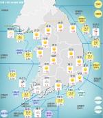 [오늘 날씨] 전국 대체로 맑으나 추운 날씨 지속 '전국 대부분 영하권'