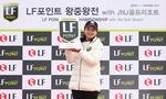 '부산 특급' 최혜진 프로 데뷔 첫 우승