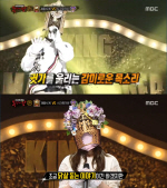 '복면가왕' 3라운드 진출한 괘종시계는 고영배? … 시크릿 가든은 배우 이엘리야