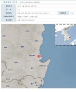 포항 지진 여진 발생...북구 북쪽 11km 지점 규모 3.6