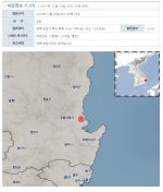 포항 여진 20일 규모 3.6...작년 9월 지진땐 일주일 새 여진 121회 규모 4.5 지진도, 수험생 '불안'