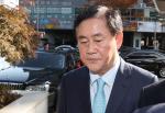 (속보) 검찰, '국정원 특활비 의혹' 최경환 사무실 압수수색
