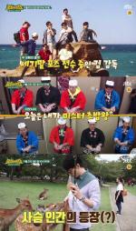 '뭉쳐야 뜬다' 김승수, 나라 사슴 공원에서도 인기...이연복, 초밥왕 도전