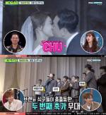 """라이머♥안현모, 꿀 떨어지는 신혼 자랑… 누리꾼 """"김민준 속 쓰릴듯"""""""
