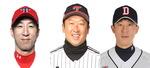 고효준·이병규·오현택 롯데 자이언츠 유니폼 입는다