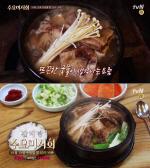 '수요미식회' 갈비탕 맛집은 어디 … 45년 전통부터 가성비 최고 맛집까지