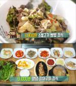 '2TV 생생정보' 소불고기&장어구이 무한리필·3800원 백반·사골손만두전골 맛집 어디?