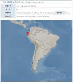 불의 고리, 에콰도르에 또 규모 6.0 지진...2주 전 규모 5.8 지진도