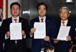 일자리 안정자금·누리과정 정부안 관철, 한국당 '법인세·공무원 증원 합의' 유보