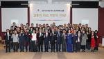 부산공동모금회, 아너소사이어티 10주년 총회