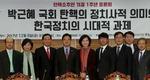 """여당 """"박근혜 탄핵, 촛불혁명의 성과""""…한국당은 침묵"""