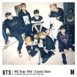 방탄소년단 일본 싱글, 4일 연속 오리콘 차트 1위