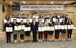 한국예탁결제원 나눔재단, 성과연계형 장학금 전달