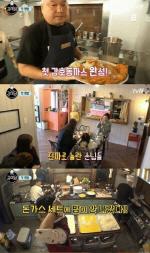 '강식당' 개업 첫날 긴장한 멤버들 우왕좌왕 '진지한 모습에 시청자 꿀잼'