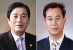 중국 경제사절단 부산기업 7개사 동행