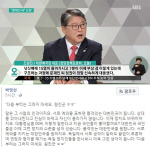 조원진 이틀 연속 '문재인 씨' 호칭 논란.. 박영선 '그러지 마세요 원진군'
