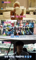'믹스앤더시티'홍콩행... 제시 거품 스파 '야동' 셀프 디스