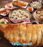 '수요미식회' 만두 맛집 어디 … 미쉐린 가이드 빕구르망 선정 가게부터 꽉찬 물만두까지