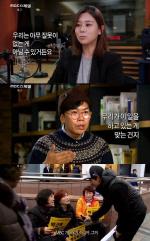"""MBC스페셜 맞아??"" 이어지는 MBC의 반성...개개인 철저히 반성해야"
