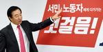 한국당 부산시장 경선 친홍·친박 '치킨게임' 가나