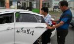 농촌 마을 고령 주민 위한 '100원 택시' 내년부터 전국 82개 군지역 달린다