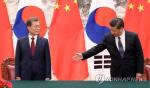 문재인 대통령 시진핑 주석 한반도 4대원칙 합의 여야 평가 엇갈려