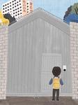 [책 읽어주는 여자] 딱지치기도 못하게…어른들은 이 벽을 왜 세웠을까 /안덕자