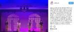 타히티 미소 인스타그램 폭로 이유는?