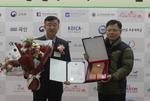 부산교통공사, 교육기부 대상 2년 연속 수상