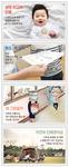 [신통이의 신문 읽기] 올해 가족의 희노애락을 '카드뉴스'로