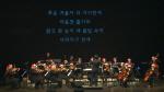 [영상] '미리 크리스마스' 캐럴의 향연...12월 한낮의 유U;콘서트