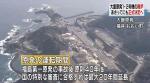 일본서도 탈원전 바람?...간사이 전력, 오이 원전 1, 2호기 폐로 오늘(22일) 결정