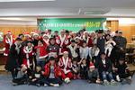 부산 아너 산타, 보육원생과 뜻깊은 성탄