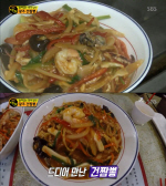 '생활의 달인' 강릉 찹쌀떡·광주건짬뽕·설렁탕&수육 맛집 어디?