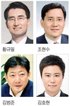 보수정당 당료 부산 기초단체장 노크