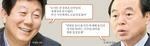 """""""오거돈 정체성 우리와 다르다""""…민주당, 검증 본격화"""