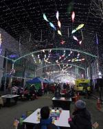화천 산천어 축제 개막…몇일 간 진행?
