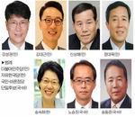 [부산 사상구청장] 현역 구청장 3선 도전, 여당 신상해·강성권 대항마로
